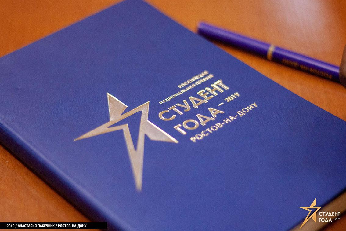 Участие студентов-волонтеров ЮТИ ТПУ в финале Российской национа