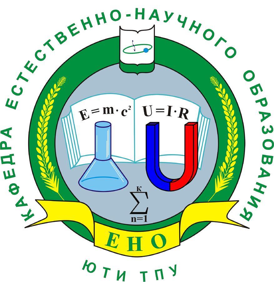Олимпиады для школьников по физике, химии и математике.