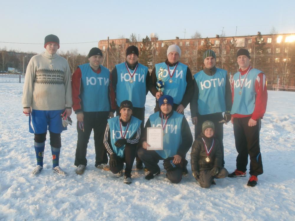 Команда ЮТИ ТПУ – победитель зимней спартакиады ООО «Юргинский м
