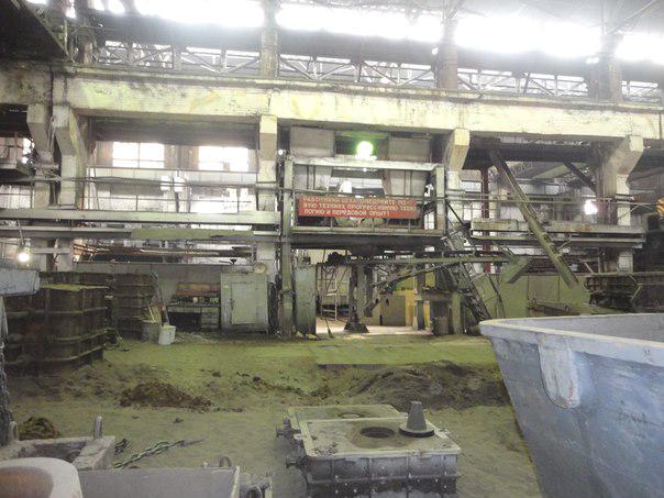 Знакомство с металлургическим производством.
