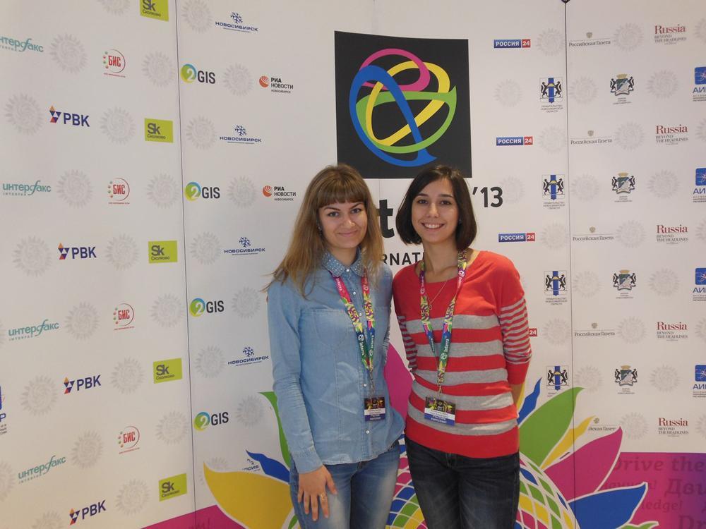 Интерра – 2013.