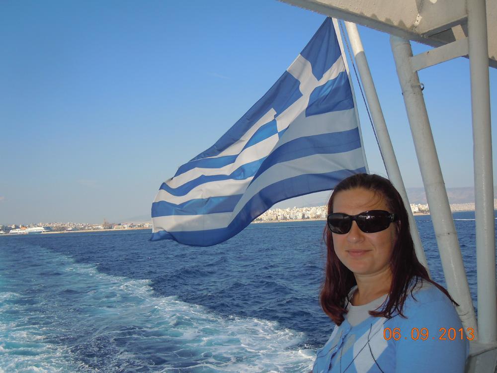Конференция в Греции.
