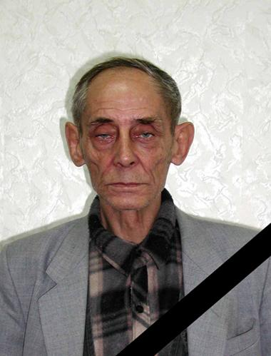 На 72-ом году жизни скоропостижно скончался замечательный челове