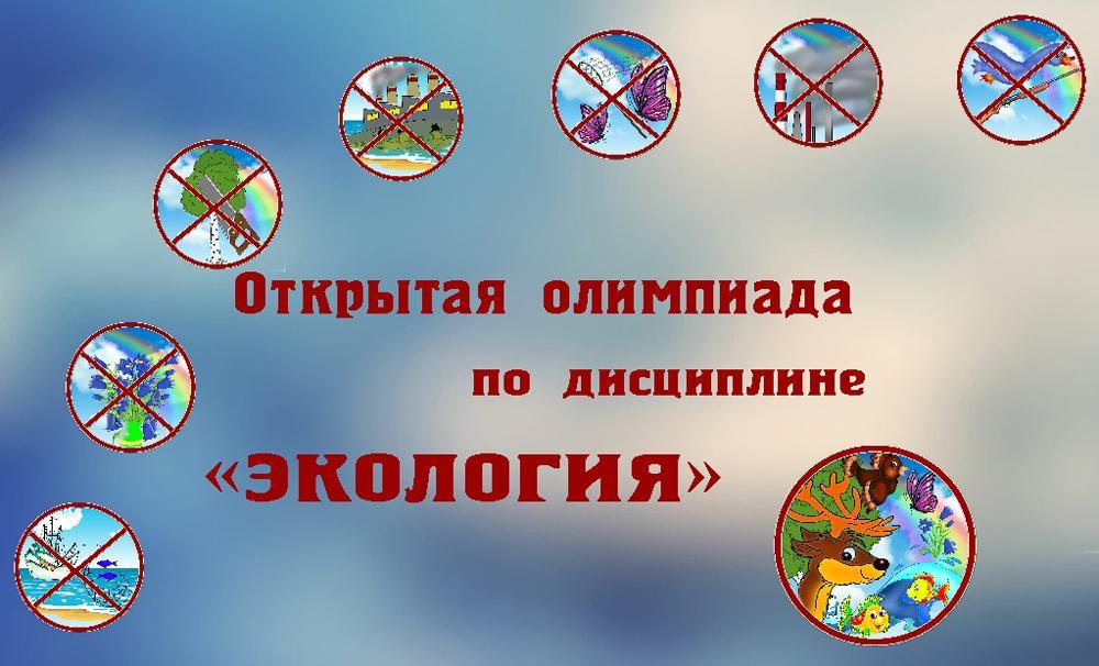 В Юргинском технологическом институте проводится ежегодная откры