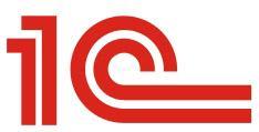 День 1С:Карьеры 2013 в Юрге – главное мероприятие компании «1С»