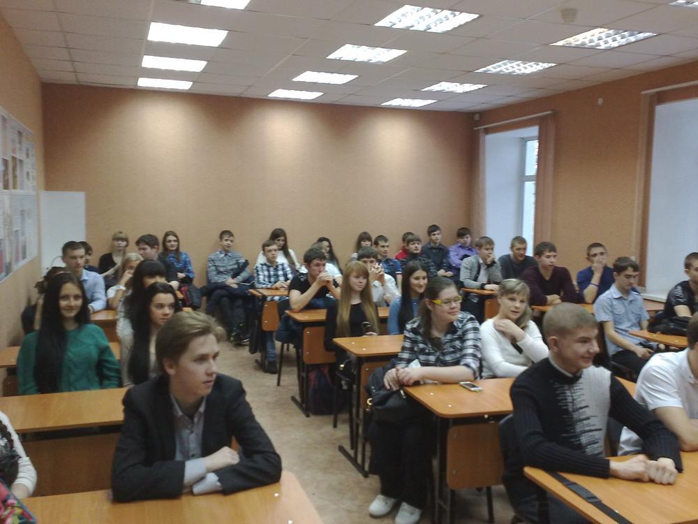 Круглый стол «Перспективы технического высшего образования».