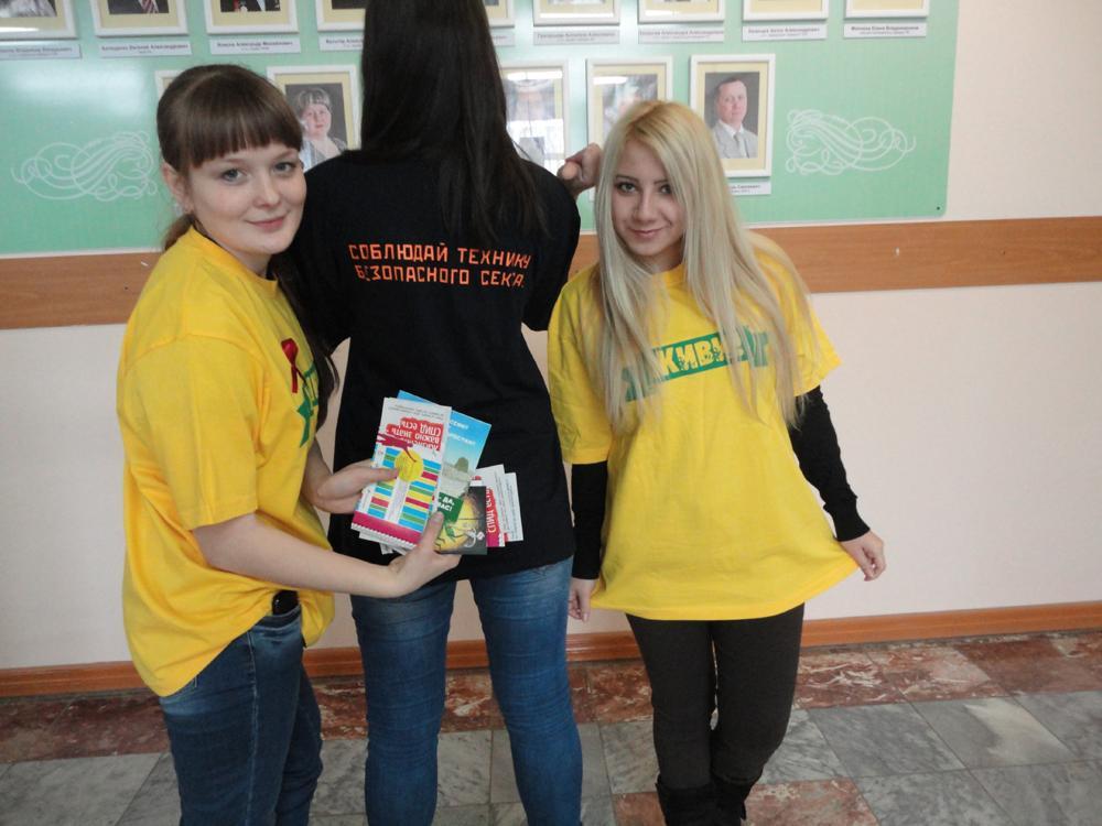 Акция «Студенты ЮТИ за здоровый образ жизни»!