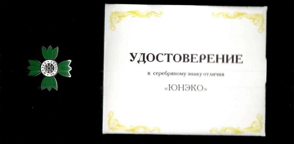 Победа студентов ЮТИ ТПУ на XI Всероссийском молодежном форуме п