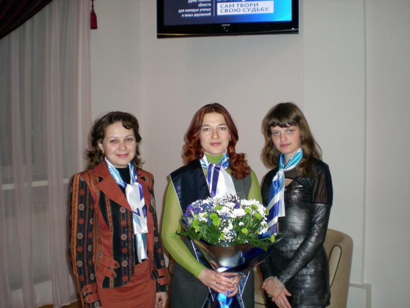 Победитель премии государственной Думы Томской области для молод