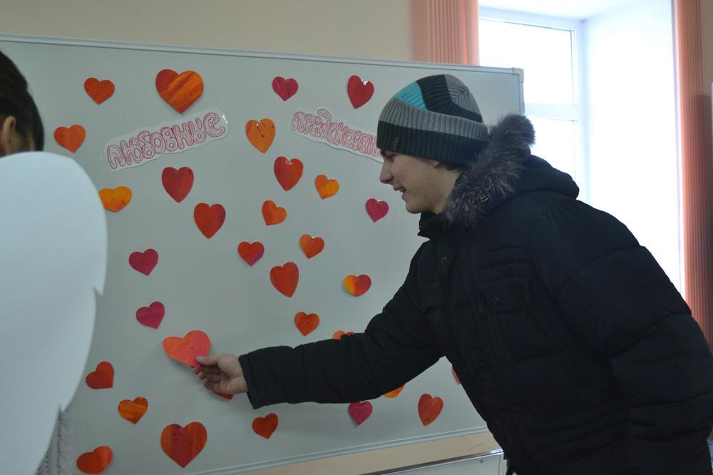 День всех влюбленных в ЮТИ ТПУ.