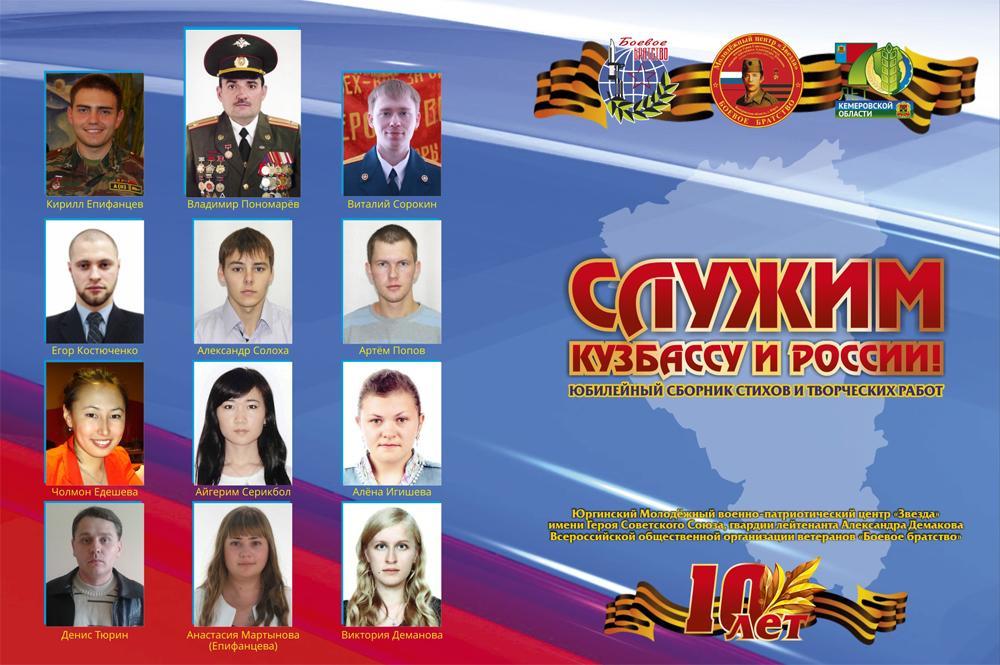Информация из Администраций Президентов России и Казахстана.
