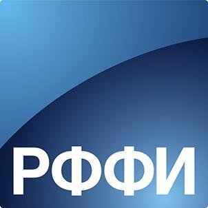 Кафедра ЕНО получила грант РФФИ на проведение конференции.