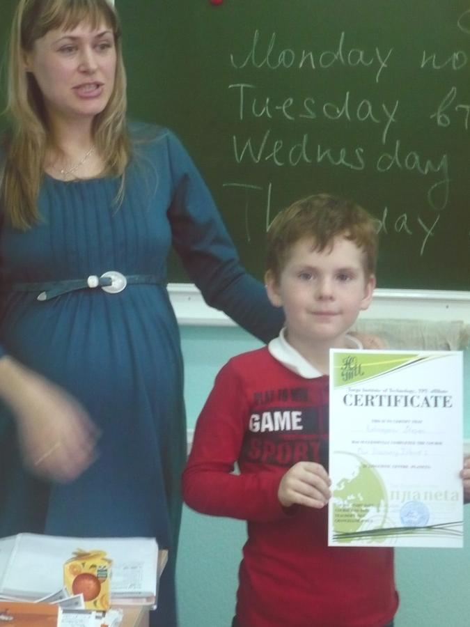 Вручение сертификатов.