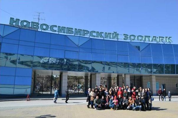 Студенты ЮТИ ТПУ на 52-й Международной научной студенческой конф