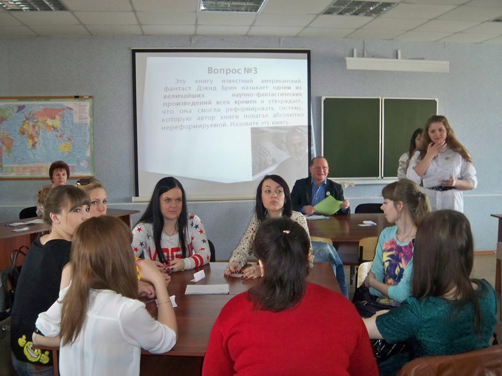 На кафедре ЭиАСУ Студенческим Клубом Экономистов была проведена