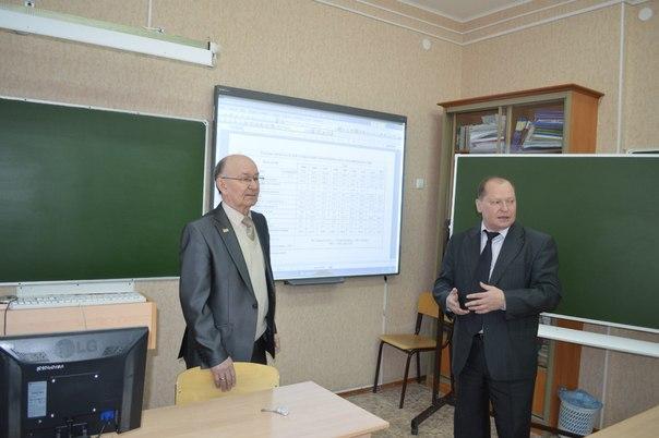 23 мая Студенческим Клубом Экономистов «Экос Номос» была организ