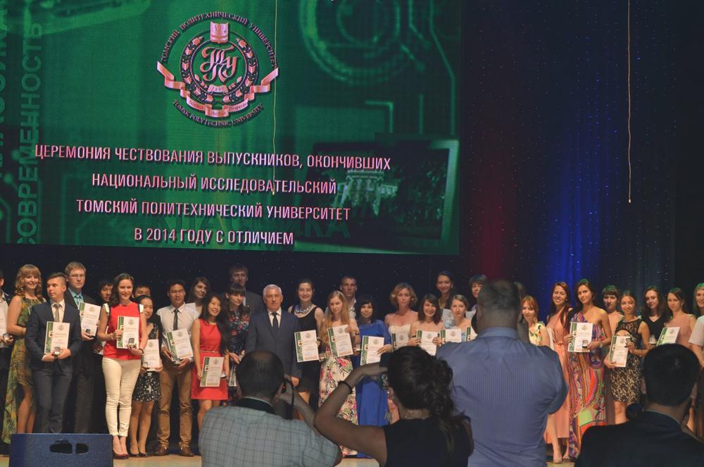 Ректорский прием в честь выпускников-отличников в Томском полите