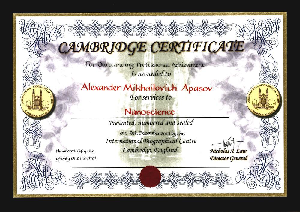 Сотрудник ЮТИ ТПУ награжден  «Сертификатом Кембриджа».