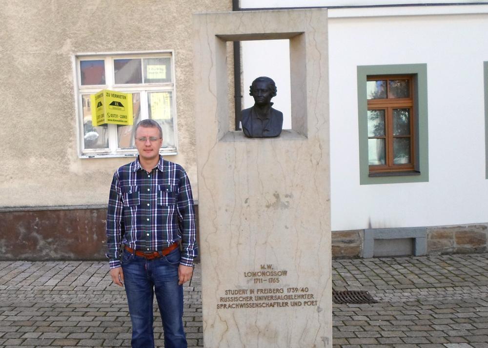 Дом-музей Михаила Ломоносова в Фрайберге.