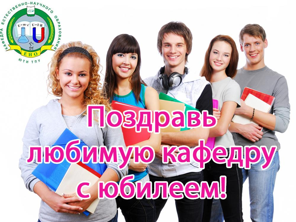 Вниманию студентов всех курсов и специальностей!