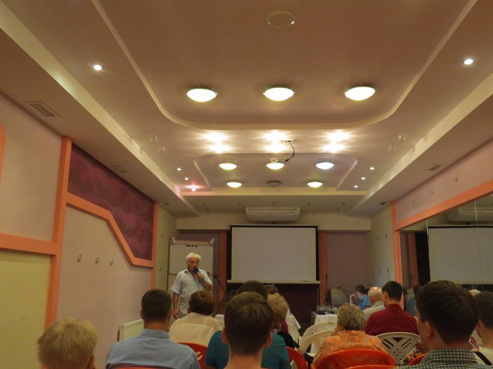 Конференция на Черном море.