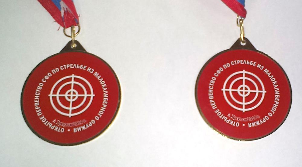 Прошли соревнования открытого первенства Сибирского федерального