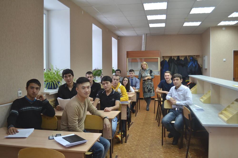 Конференция «Химия в горном деле».