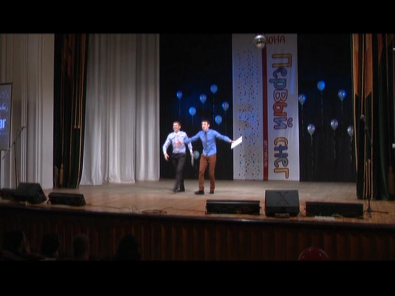Видеосюжет от 31.10.14 г. «Фестиваль студенческого творчества «П