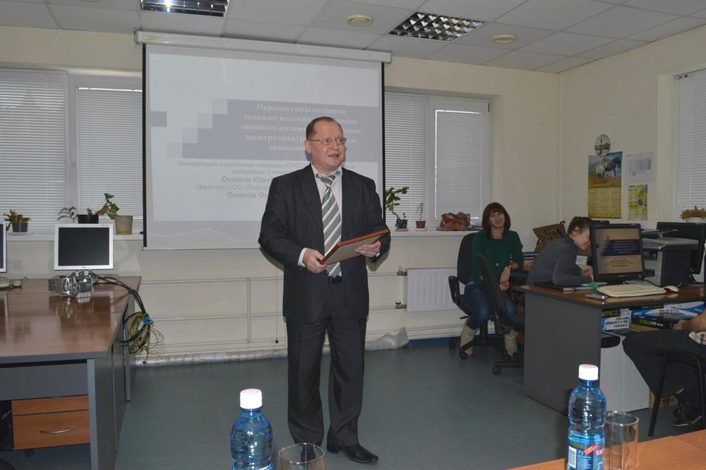 Студенческий клуб экономистов «ЭкосНомос» посетил Межвузовский б