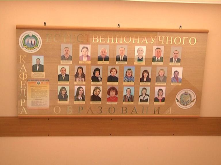 Видеосюжет от 19.11.14 г. «К юбилею кафедры ЕНО ЮТИ ТПУ».