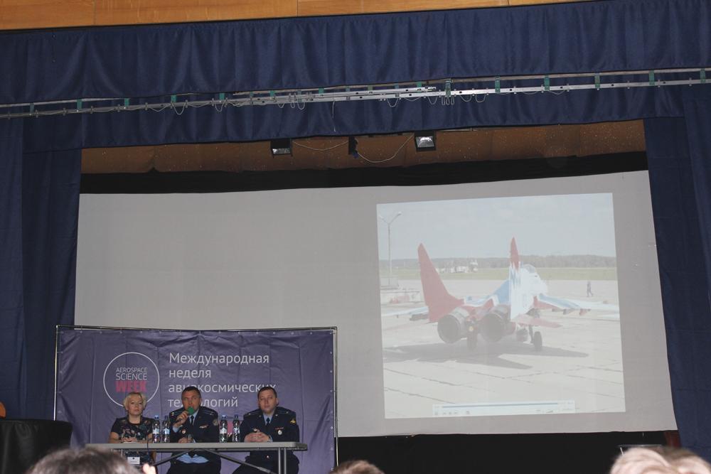 Неделя авиакосмических технологий «Aerospace Science Week» в Мос