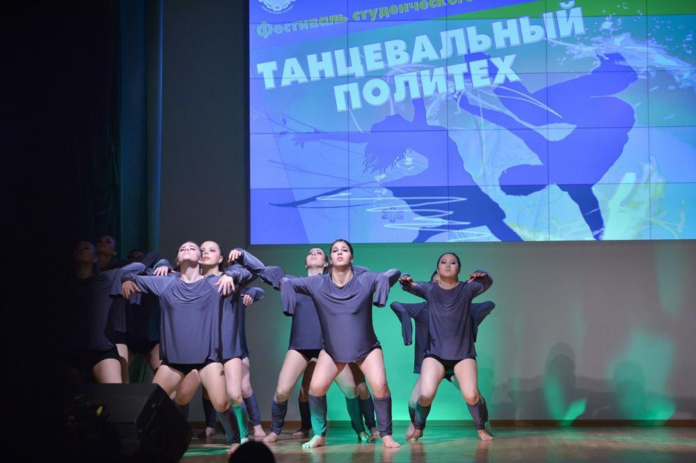 Хореографическая студия «Фреш» на фестивале студенческого творче