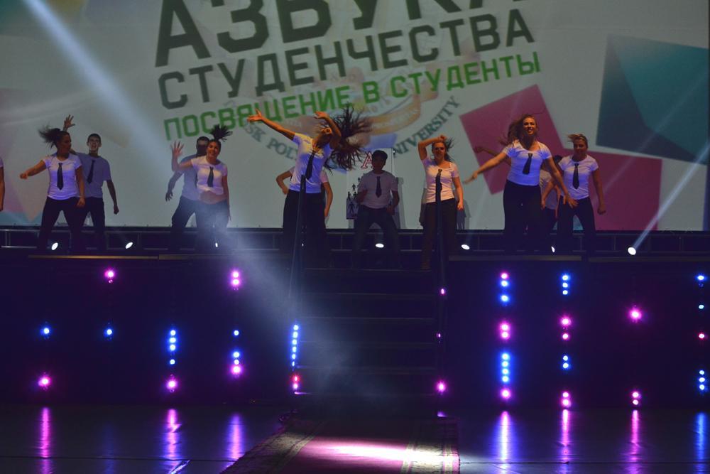 Посвящение в студенты Национального исследовательского Томского