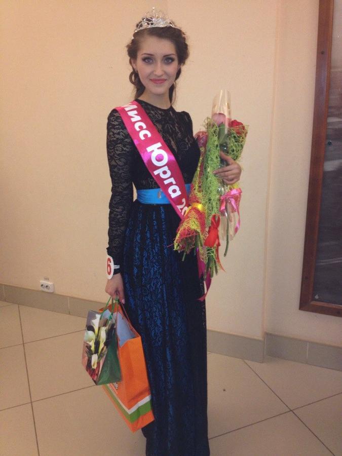 Cтудентка ЮТИ ТПУ стала победительницей конкурса «Мисс Юрга 2014
