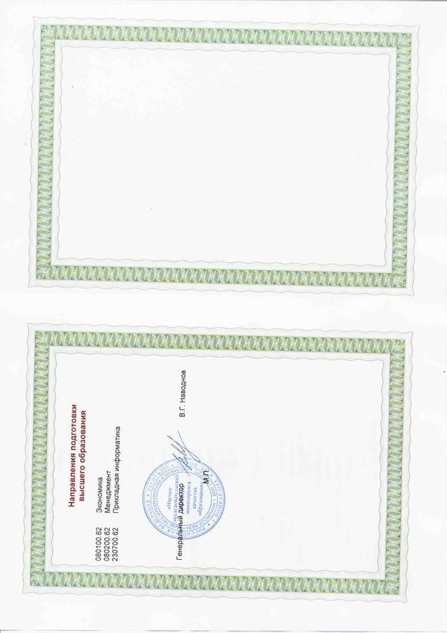 Сертификация образовательных программ ЮТИ ТПУ.