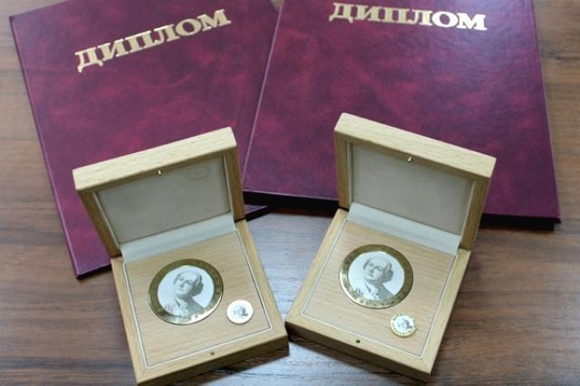 Победа в конкурсе 2014 года и присуждение медалей Российской ака