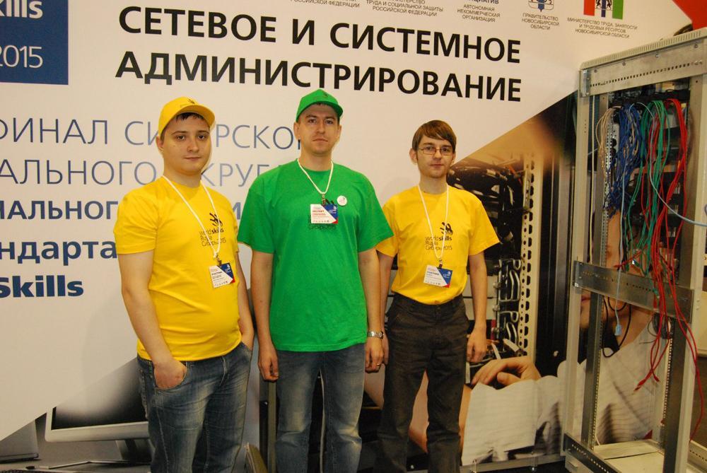 Третье место студента ЮТИ ТПУ в полуфинале Сибирского федерально