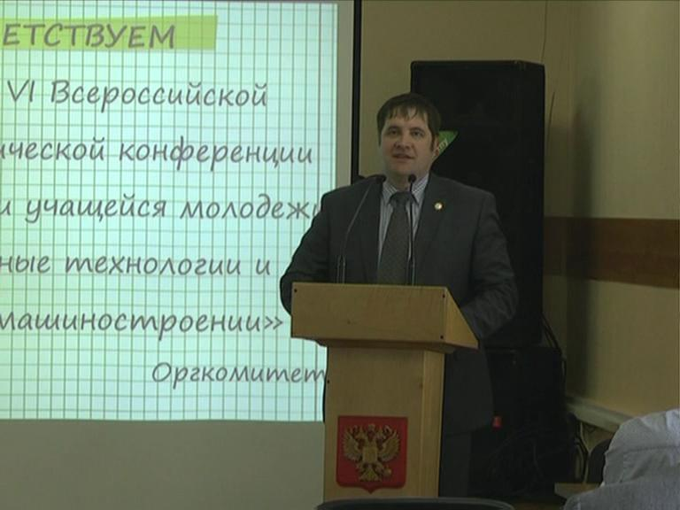 Видеосюжет от 23.04.15 г. «Шестая Научно-практическая конференци
