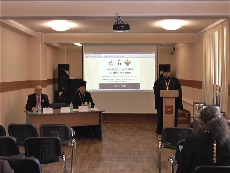 Видеосюжет от 28.04.15 г. «Конференция о проблеме наркомании в Ю