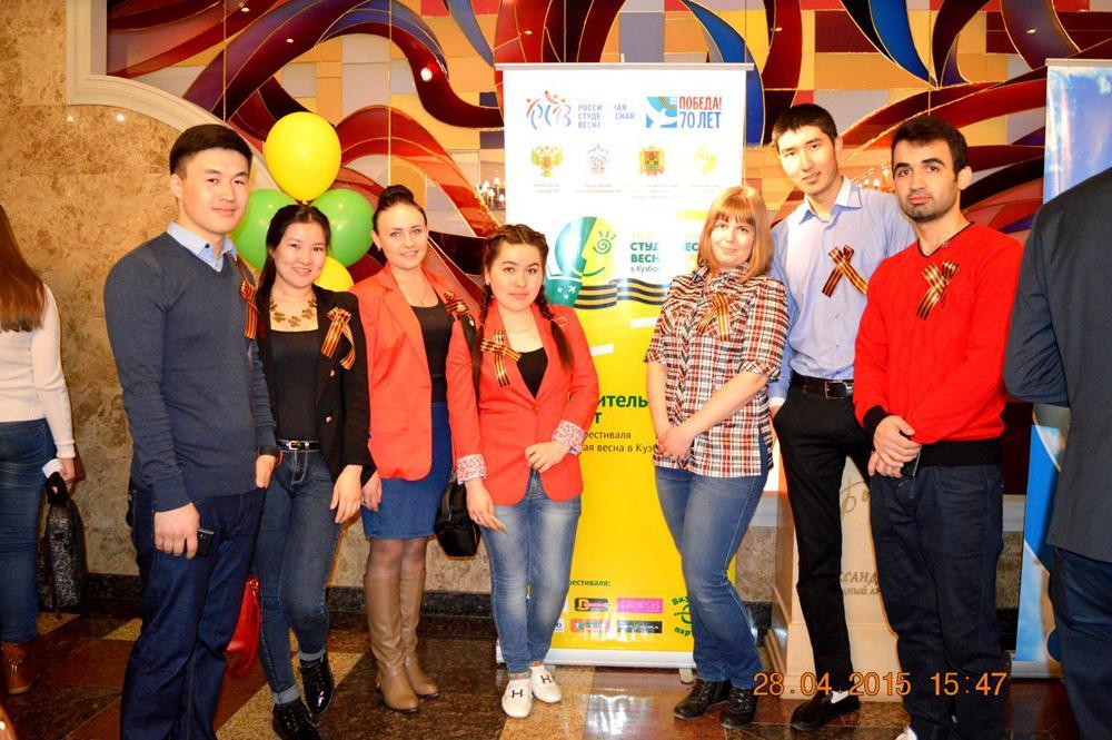 Областной фестиваль студенческого творчества  «Студенческая вес