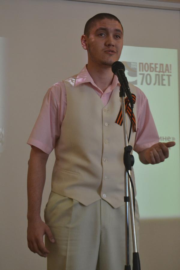 Конкурс чтецов, посвященный 70-летию Великой Победы -  «О Побед