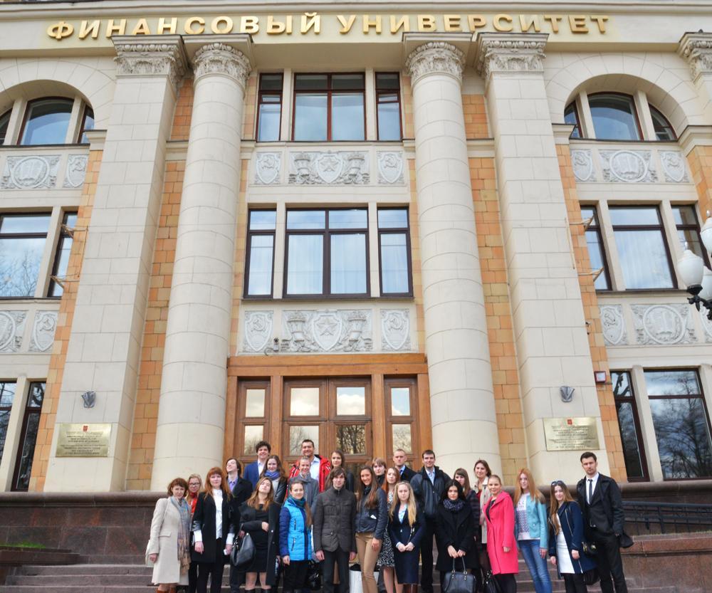 Международный научный студенческий конгресс на тему: «Гражданско