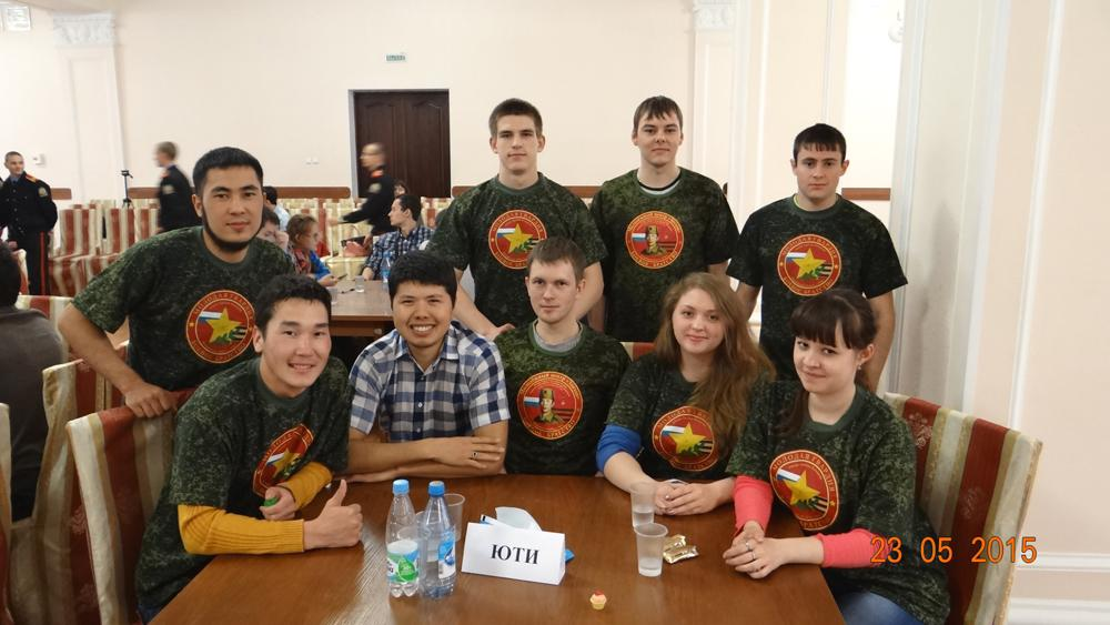 Победа команды ЮТИ в олимпиаде «Подвиг молодежи по спасению роди