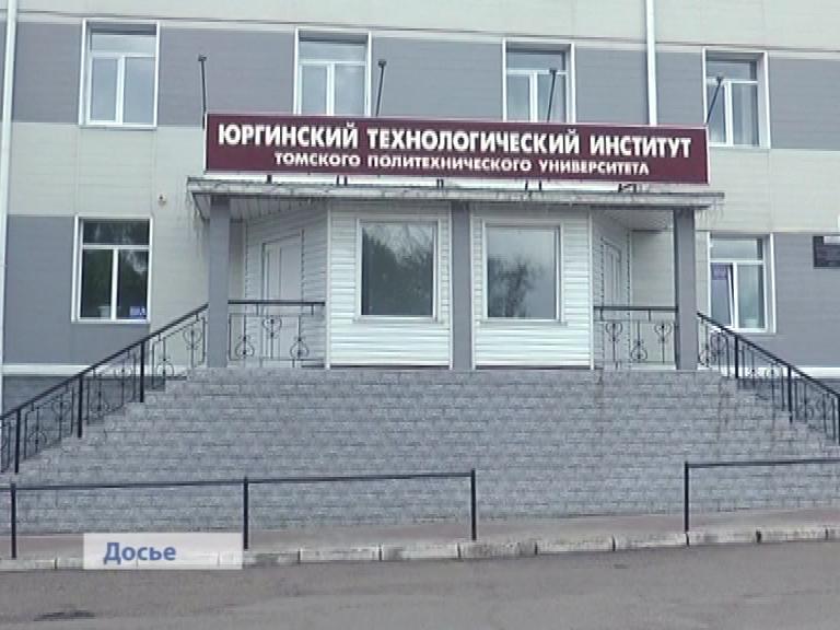 Видеосюжет от 04.06.2015 г. «Студенты ЮТИ ТПУ получили награду о