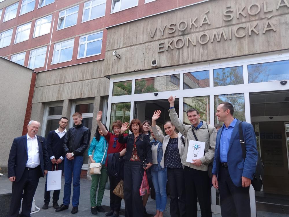Стажировка в Пражском экономическом университете.