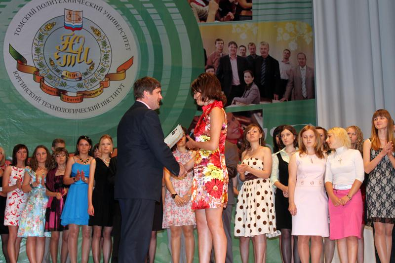 Торжественное вручение дипломов выпускникам ЮТИ ТПУ