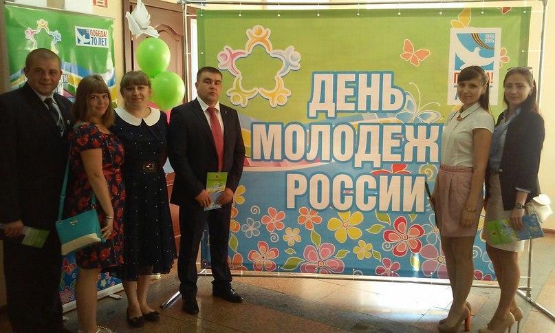 Губернаторский прием в честь Дня молодежи России.