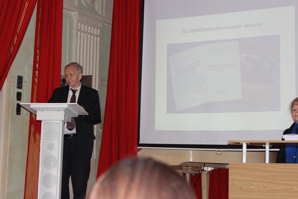 Международная научно-практическая конференция «Системный анализ
