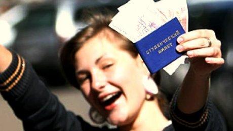 Обзор стипендий Томского политеха, или как купить квартиру на ст