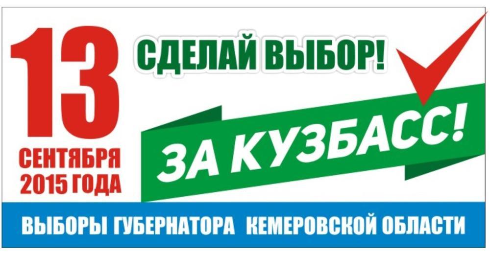 Уважаемые сотрудники и студенты ЮТИ ТПУ!